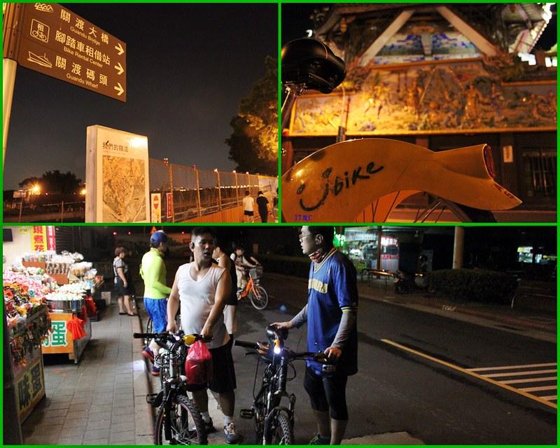 單車遊台北-愜意旅行腳步-17度C攻略 (3)