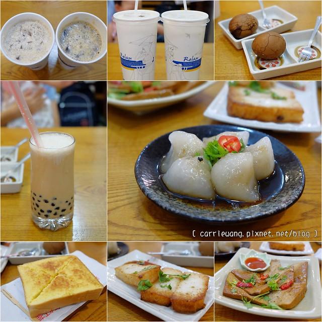 20014298020 526775fefa z - 【台中北區】雙江茶行。回憶我的少女時代,復古式的老茶坊,紅茶風味絕佳,茶點也很推薦
