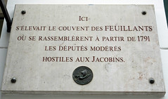 Photo of Marble plaque № 40028