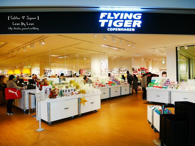 日本必逛必買flying tiger東京台場好買雜貨伴手禮 (38)