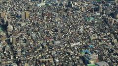 Barrio de Oshiage, desde la Tokyo Skytree, Tokio, Japón