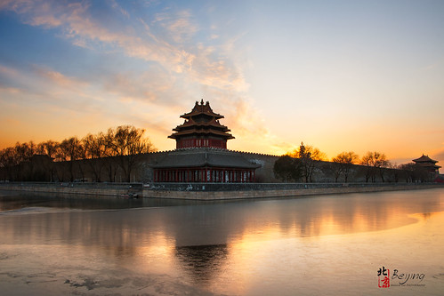 故宮 forbiddencity beijing china sunset sunlight travel nikon culture historical imperialpalace 北京 紫禁城 architectural 皇宮 中國 日落 风景 landscape
