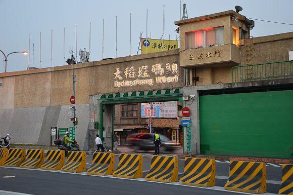 大稻埕碼頭02