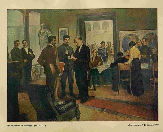 narod_tvorch_1938_04_03