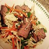 Tonight: Thai steak salad
