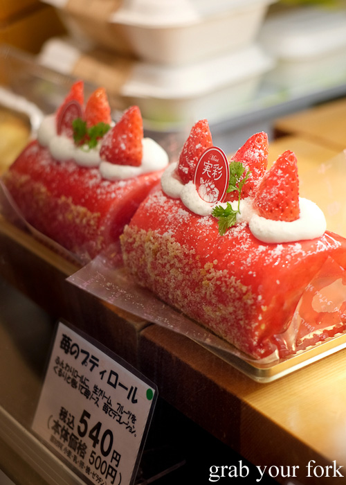 Sydney Japanese Strawberry Sponge Cake