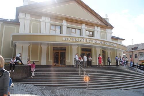 Будинок культури фасад