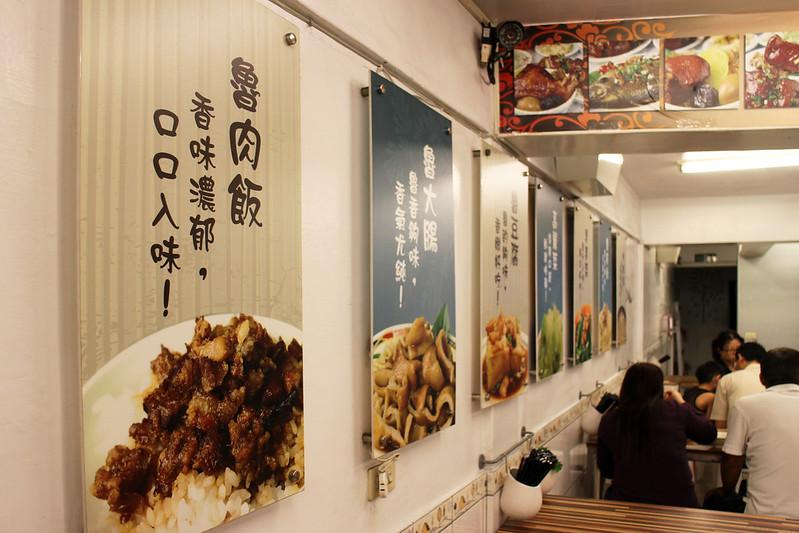三重溪尾街知高飯、三重知高飯、三重有名美食小吃、三重知高飯怎麼去、三重便當店