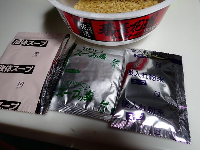 2015.7.20 番長花道