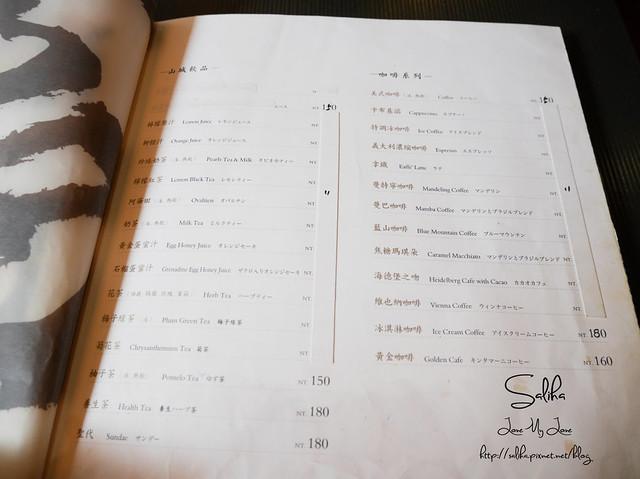 九份九重町菜單 (1)
