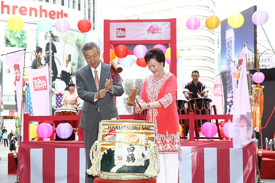 tokyo-street-at-pavilion-kl-toasts-to-four-splendid-years-with-chibimaruko-chan