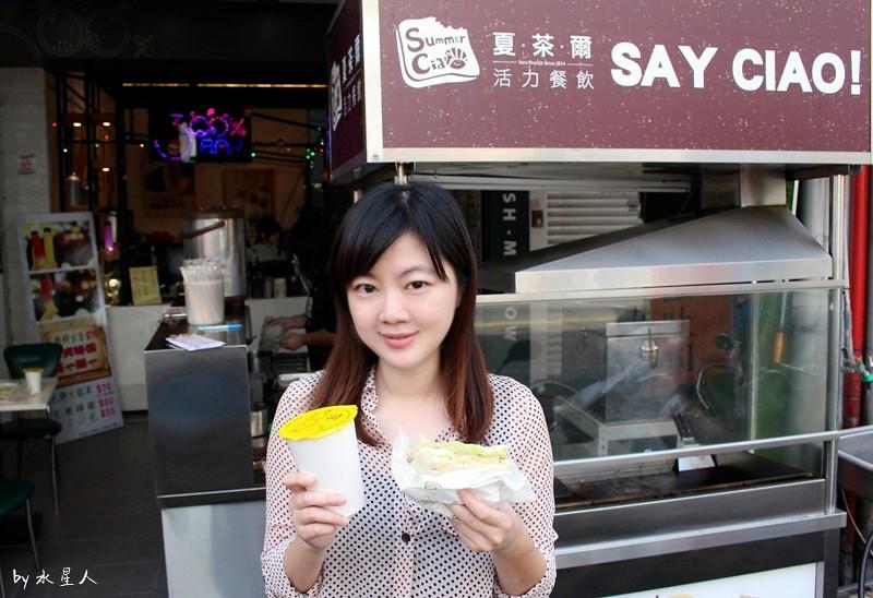 31385887711 509676f57c b - 熱血採訪 | 台中北區【夏茶爾活力餐飲】興大有名的肉蛋吐司,一中街也吃得到!