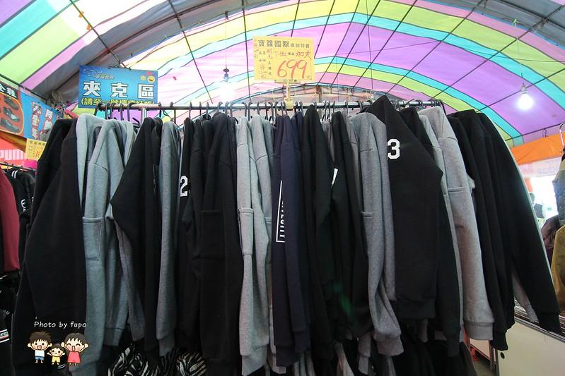 台中聯合特賣 117