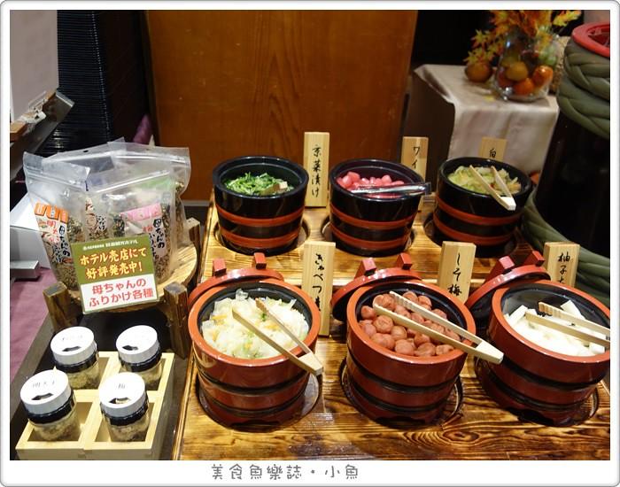 【日本美食】大阪箕面觀光飯店自助餐廳