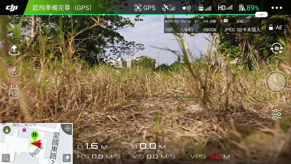 DJI GO 4 操作畫面搭配 PadFone S