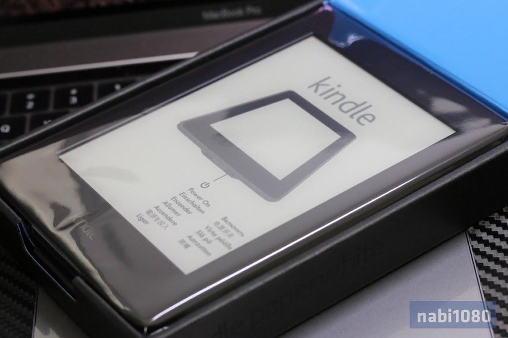KindlePaperWhite02