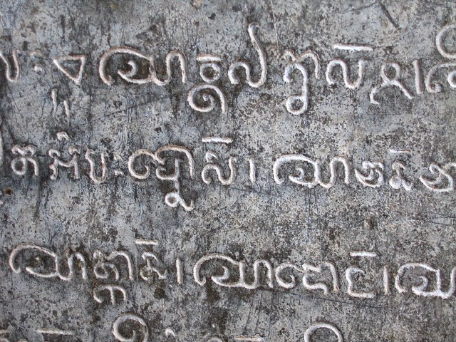 khmer writing