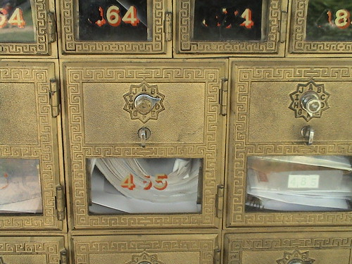 My SWU mailbox