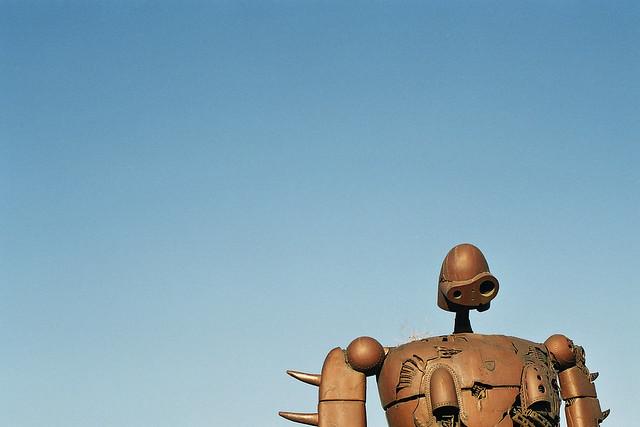 Robot and sky