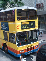 minibus(0.0), school bus(0.0), tour bus service(0.0), metropolitan area(1.0), vehicle(1.0), transport(1.0), mode of transport(1.0), public transport(1.0), double-decker bus(1.0), land vehicle(1.0), bus(1.0),