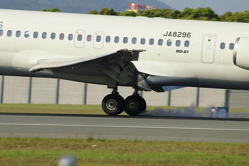 JEX MD-81 (JA8296) @ ITM/RJOO
