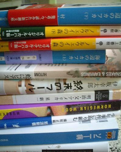村上春樹の本とその他
