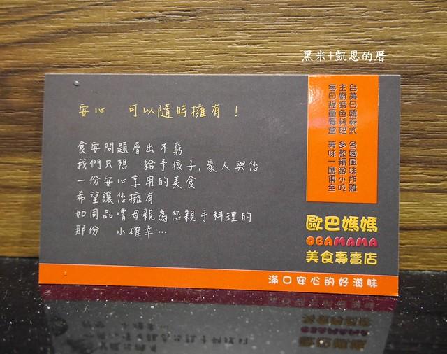 P2160527