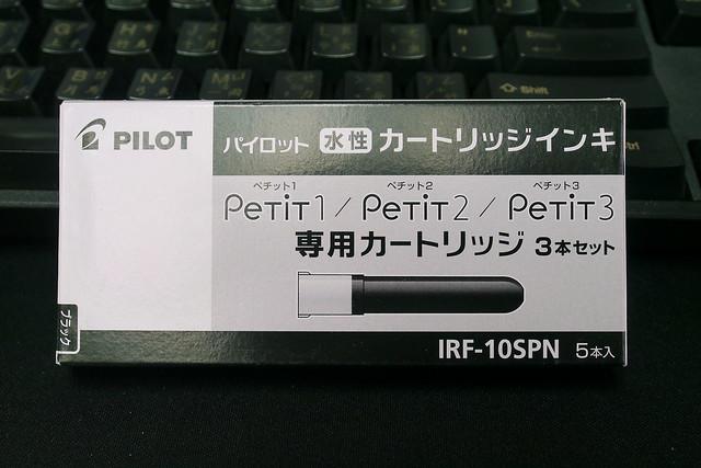 P1110391