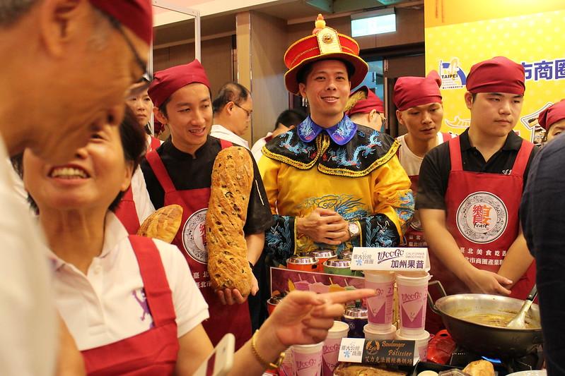 2015台北美食展