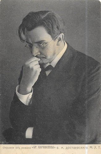 Vasili Kachalov in The Brothers Karamazov