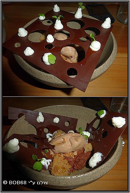 קינוח שוקולד ב- משייה