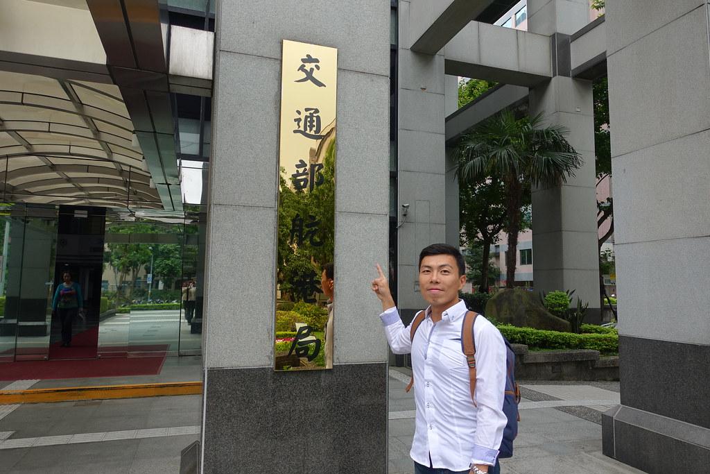 2016.04.25交通部航港局《我在西藏曬靈魂》講師-2