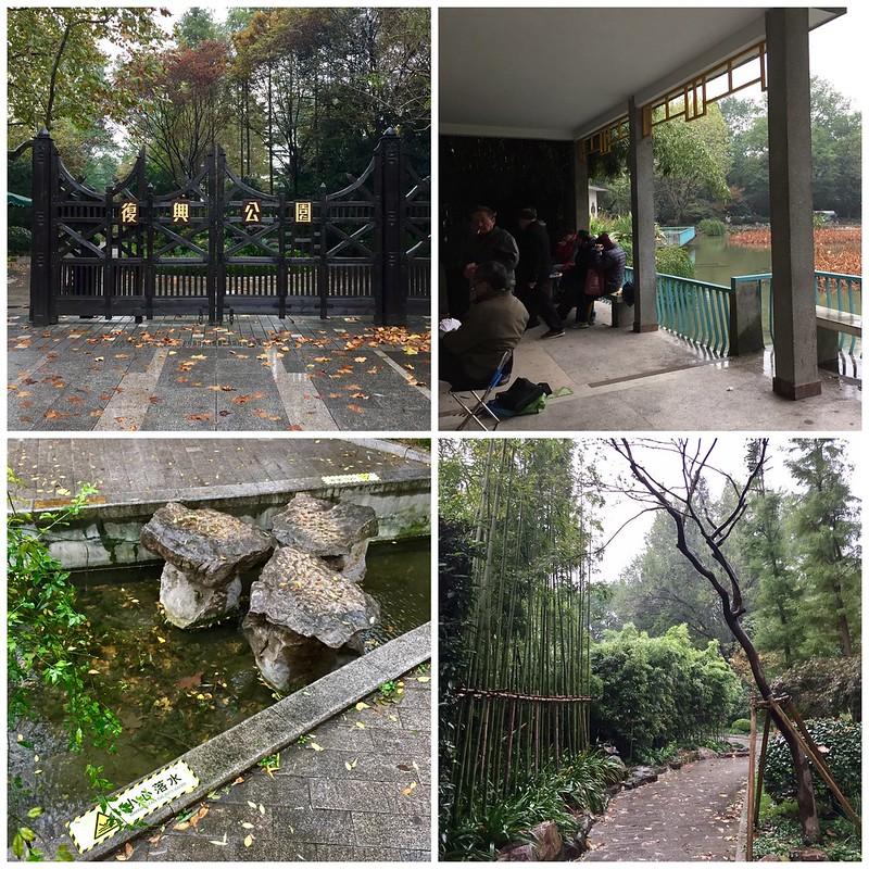 Parc de la famille Gu