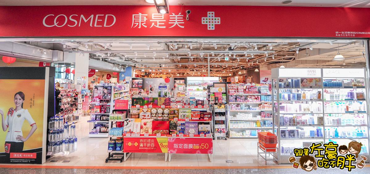 GlobalMall環球購物中心-110
