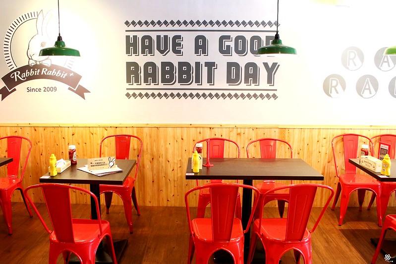 兔子兔子美式餐廳板橋府中店 (3)