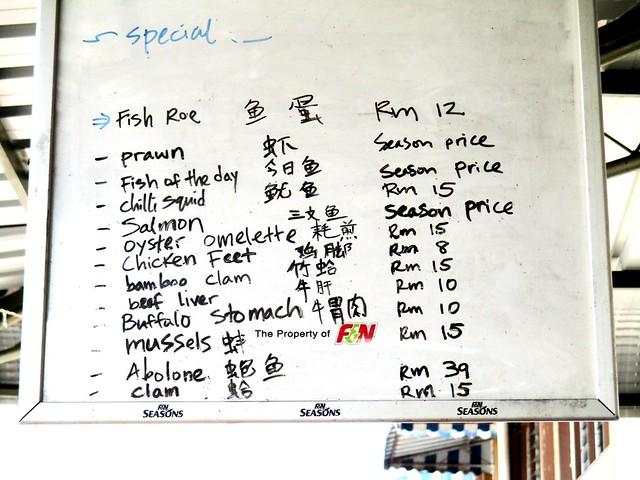 Jang Hin menu