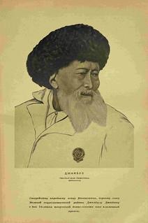 narod_tvorch_1938_04_13