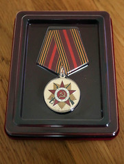 Arctic Convoy campaign medal