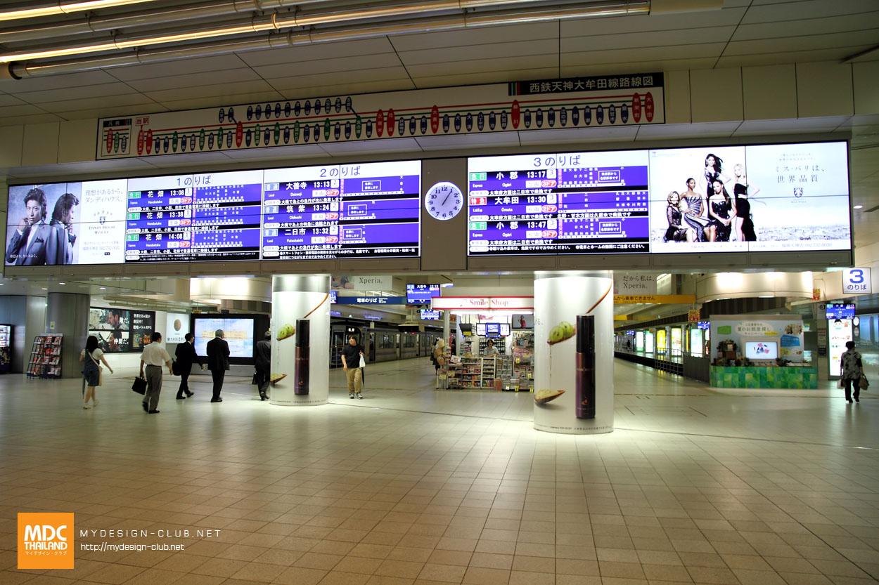 MDC-Japan2015-021