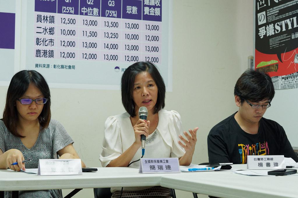 全國教保產業工會理事長簡瑞連表示,支持合理定價和全面管理才能改善保母的勞動條件。(攝影:林佳禾)