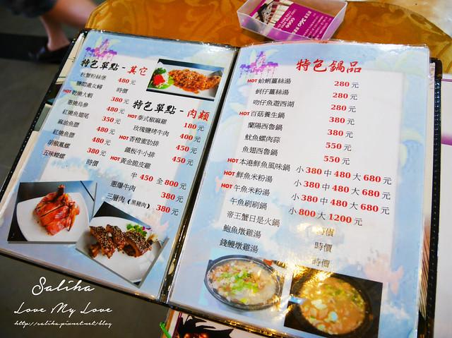 桃園竹圍海鮮餐廳推薦 (2)