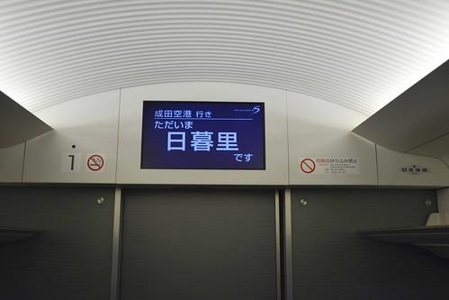 新型AE形電車:車内LCD