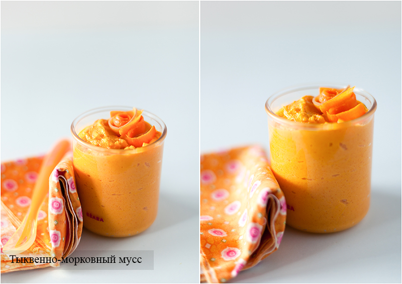 Pumpkin&Carrots Mousse