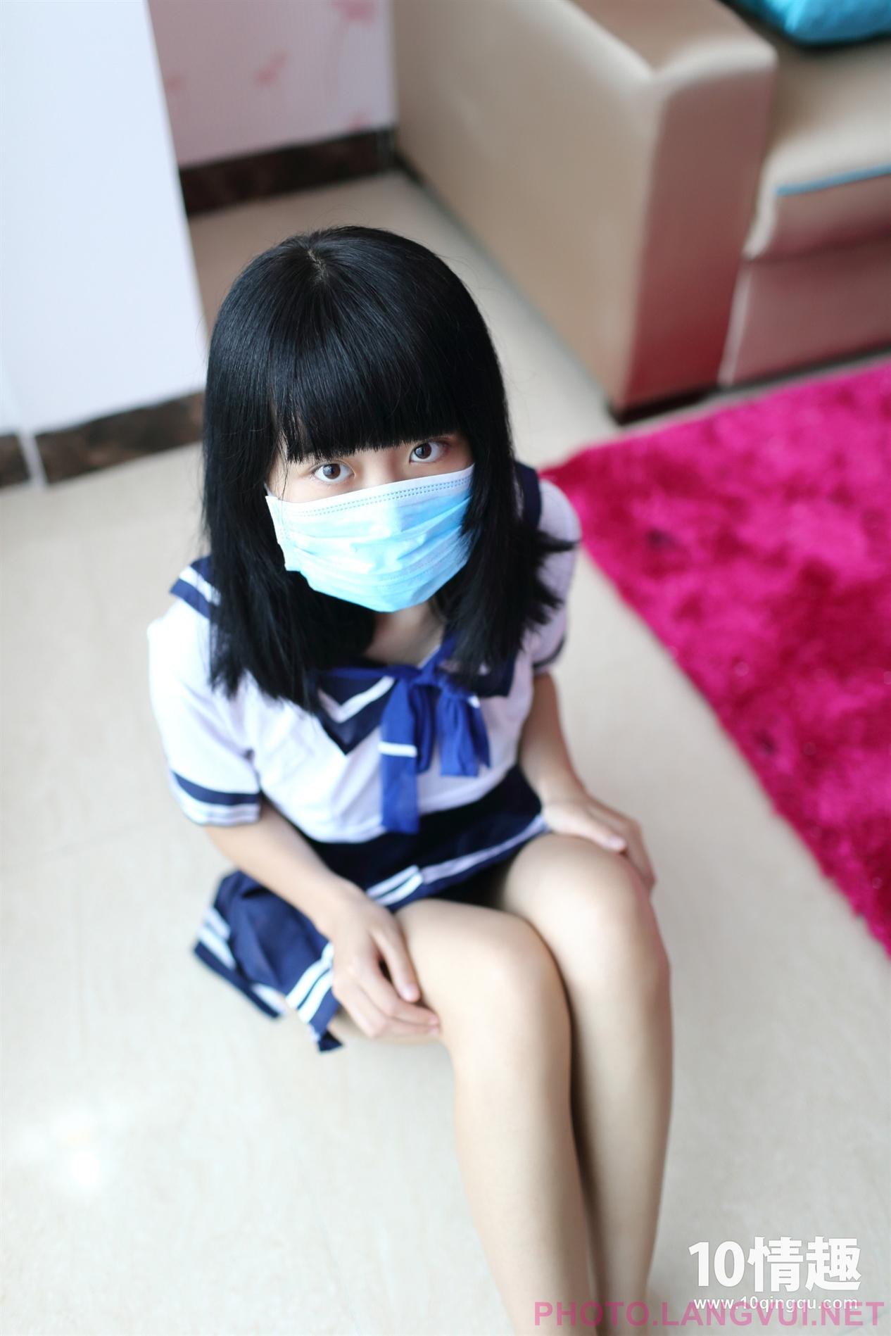 10QingQu Mask Series No 130