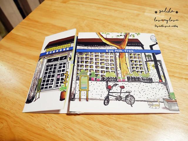 台北中山站好吃素食餐廳蛋奶樹 (5)