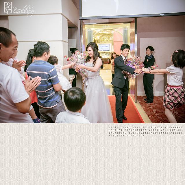 20150510PO-052