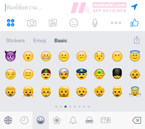 Emoji Keyboard by LINE