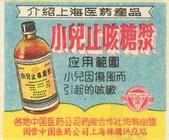 chinamatch 5