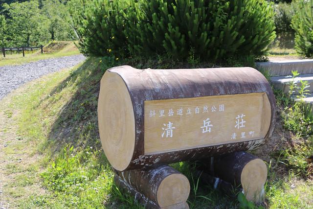 2014-07-22_02395_北海道登山旅行.jpg