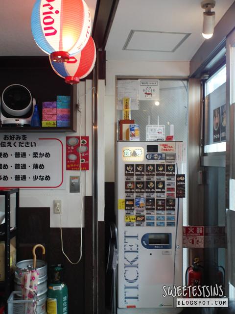 麺家ばく目黒店 meguro ramen store store